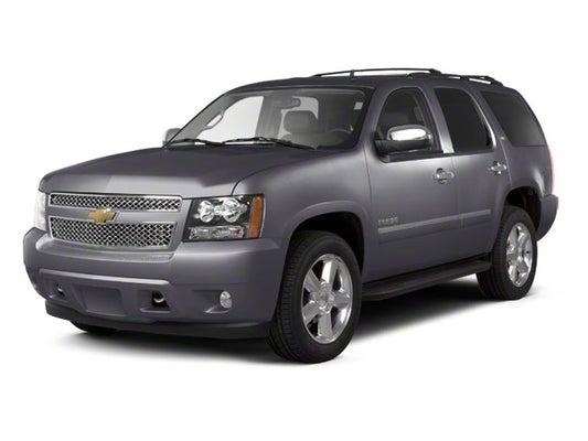 2010 Chevrolet Tahoe >> 2010 Chevrolet Tahoe Lt